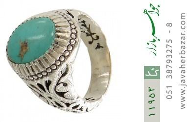 انگشتر فیروزه نیشابوری هنر دست استاد عباسیان - کد 11953