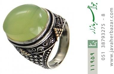 انگشتر عقیق برزیلی درشت خوش رنگ مردانه - کد 11959
