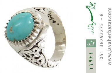 انگشتر فیروزه نیشابوری هنر دست استاد عباسیان - کد 11961