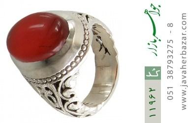 انگشتر عقیق یمن هنر دست استاد عباسیان - کد 11962