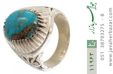 انگشتر فیروزه نیشابوری هنر دست استاد عباسیان - کد 11963
