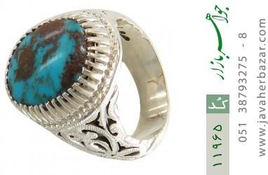 انگشتر فیروزه نیشابوری هنر دست استاد عباسیان - کد 11965
