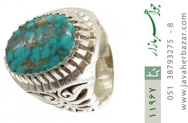 انگشتر فیروزه نیشابوری هنر دست استاد عباسیان - کد 11967