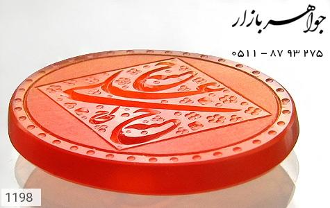 نگین تک عقیق حکاکی علی حبه جنه استاد احمد - عکس 1
