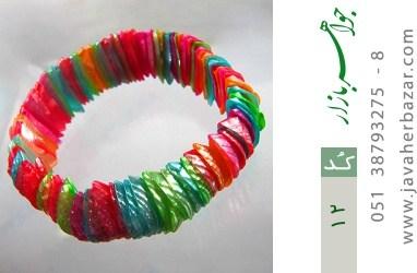 دستبند صدف کار دست زنانه - کد 12