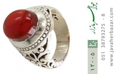 انگشتر عقیق یمن هنر دست استاد عباسیان - کد 12005