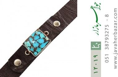 دستبند نقره و چرم و فیروزه نیشابوری دست ساز - کد 12019