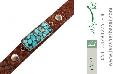 دستبند چرم و نقره و فیروزه نیشابوری دست ساز - کد 12020