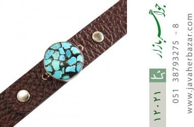 دستبند نقره و چرم و فیروزه نیشابوری دست ساز - کد 12021