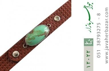 دستبند چرم و نقره و فیروزه نیشابوری دست ساز - کد 12022