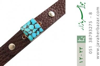 دستبند نقره و چرم و فیروزه نیشابوری دست ساز - کد 12023