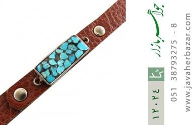 دستبند نقره و چرم و فیروزه نیشابوری دست ساز - کد 12024