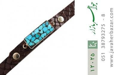 دستبند چرم و نقره و فیروزه نیشابوری دست ساز - کد 12025
