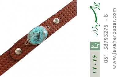 دستبند چرم و نقره و فیروزه نیشابوری دست ساز - کد 12026