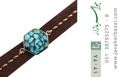 دستبند نقره و چرم و فیروزه نیشابوری دست ساز - کد 12028