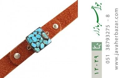 دستبند چرم و نقره و فیروزه نیشابوری دست ساز - کد 12029