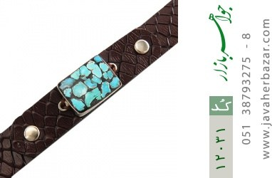 دستبند چرم و نقره و فیروزه نیشابوری دست ساز - کد 12031