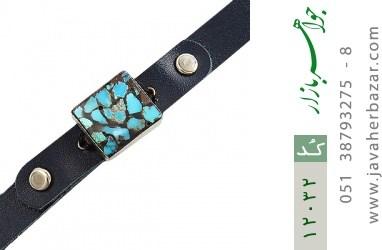 دستبند چرم و نقره و فیروزه نیشابوری دست ساز - کد 12032
