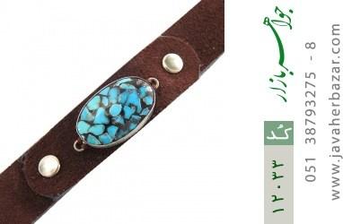 دستبند چرم و نقره و فیروزه نیشابوری دست ساز - کد 12033