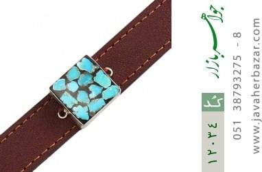 دستبند چرم و نقره و فیروزه نیشابوری دست ساز - کد 12034