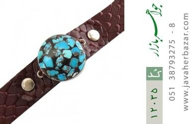دستبند چرم و نقره و فیروزه نیشابوری دست ساز - کد 12035
