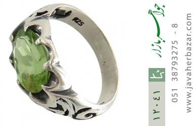 انگشتر زبرجد خوش رنگ درخشان - کد 12041