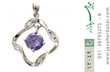 مدال آمتیست درخشان طرح آنیسا زنانه - کد 12049