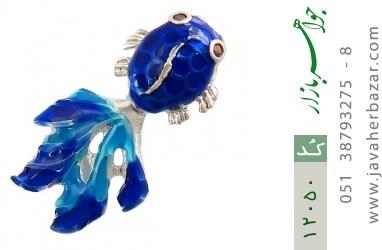 مدال نقره میناکاری طرح ماهی زنانه - کد 12050