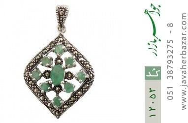 مدال زمرد و مارکازیت طرح خاتون زنانه - کد 12053