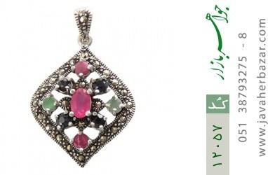 مدال زمرد و یاقوت و مارکازیت درخشان طرح آرمیتا زنانه - کد 12057