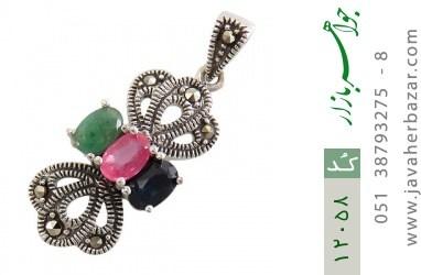 مدال مارکازیت و زمرد و یاقوت طرح تیارا زنانه - کد 12058