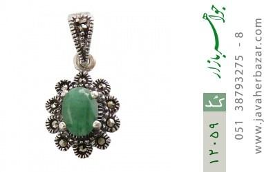 مدال مارکازیت و زمرد طرح نگار زنانه - کد 12059