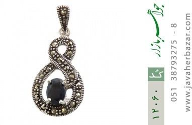 مدال مارکازیت و یاقوت کبود طرح آتوسا زنانه - کد 12060