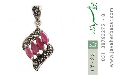 مدال مارکازیت و یاقوت سرخ درخشان طرح آیسو زنانه - کد 12064