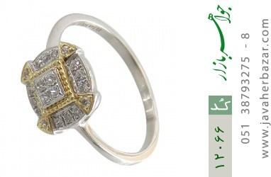 انگشتر نقره جواهرنشان طرح غزل زنانه - کد 12066