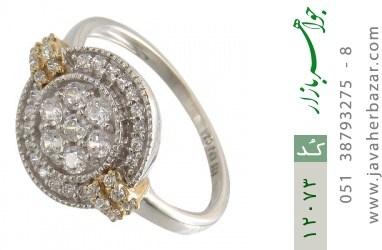 انگشتر نقره طرح پرنسسی زنانه - کد 12073