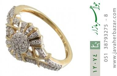 انگشتر نقره طرح دلبر جواهرنشان زنانه - کد 12074