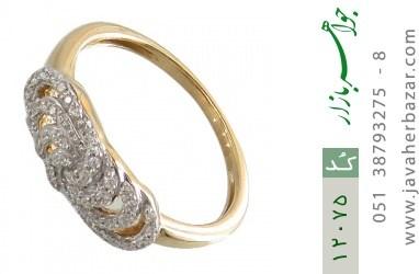 انگشتر نقره رینگی جواهرنشان زنانه - کد 12075