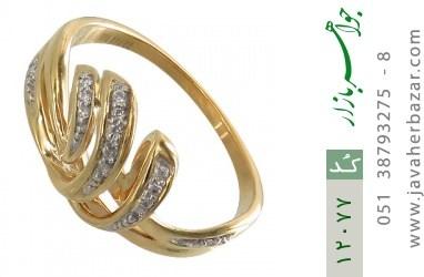 انگشتر نقره جواهرنشان طرح تاج زنانه - کد 12077