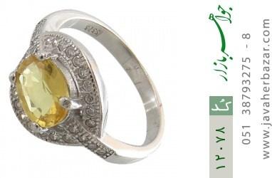انگشتر یاقوت زرد افریقایی صفوی زنانه - کد 12078
