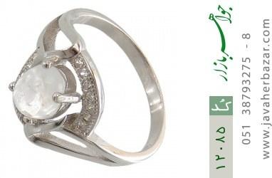 انگشتر دُر نجف طرح شایلی زنانه - کد 12085