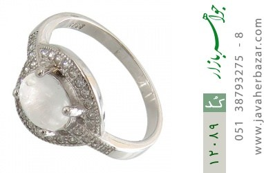 انگشتر دُر نجف مجلسی صفوی زنانه - کد 12089