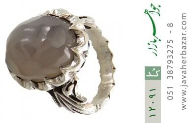 انگشتر عقیق یمن رکاب دست ساز - کد 12091