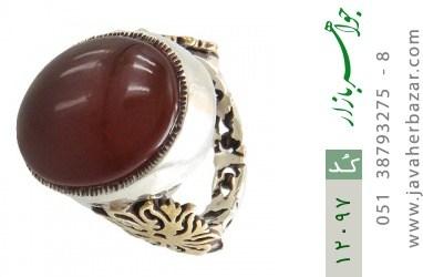 انگشتر عقیق یمن رکاب دست ساز - کد 12097