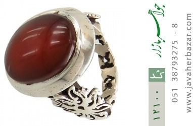 انگشتر عقیق یمن رکاب دست ساز - کد 12100