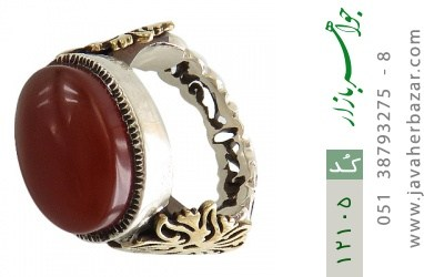 انگشتر عقیق یمن رکاب دست ساز - کد 12105