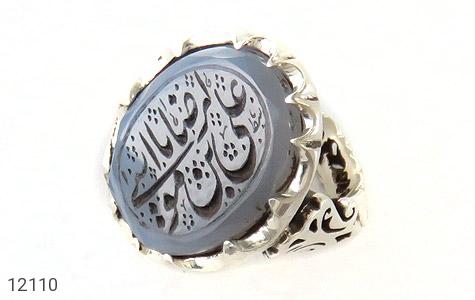 انگشتر عقیق یمن حکاکی یا علی ابن موسی الرضا استاد باسط رکاب دست ساز - عکس 1