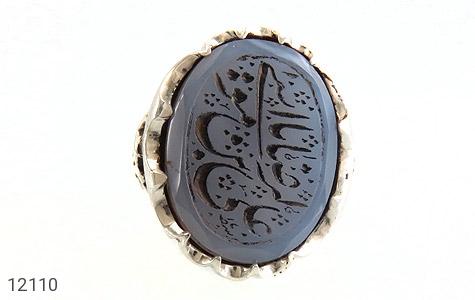 انگشتر عقیق یمن حکاکی یا علی ابن موسی الرضا استاد باسط رکاب دست ساز - تصویر 2