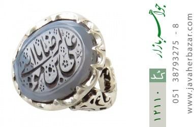 انگشتر عقیق یمن حکاکی یا علی ابن موسی الرضا استاد باسط رکاب دست ساز - کد 12110