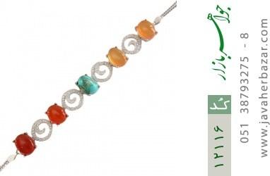 دستبند فیروزه و عقیق یمن حکاکی شرف الشمس - کد 12116